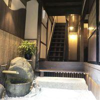 【楽天限定】香雅に宿泊!お洒落な古民家×温泉檜風呂完備 ※香雅は舟屋ではなく主屋です