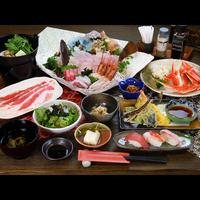【毛ガニコース】北海道と言えば毛ガニでしょ!◆大将自慢の新鮮海鮮料理をご堪能♪