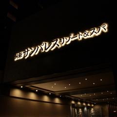 【早期予約15★To R mansion】大爆笑コメディーパフォーマンスショー♪特典付