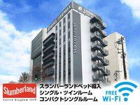 【楽天スーパーSALE】5%OFF 富山駅から徒歩 約5分の新築ホテル【素泊り】