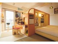ツインルーム 30平米 -Mizuguchi Guchi -