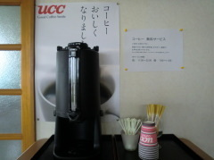 【現金決済】 朝から満腹♪ ★朝食付★ 朝食時間7:30〜9:00