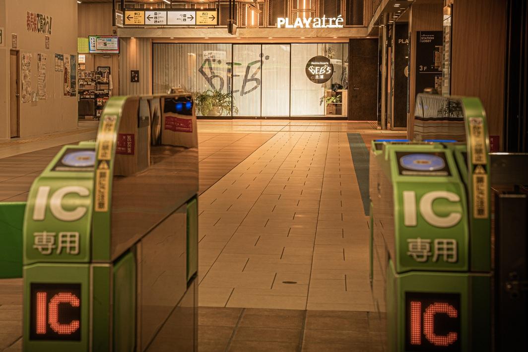 星野リゾート BEB5土浦(2020年10月22日グランドオープン) image