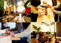 【冬春旅セール】◆8室限定の隠れ家お宿◆お部屋貸切&11時アウト付◆ビジネス・レジャー満喫プラン