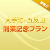 三井ガーデンホテル千葉