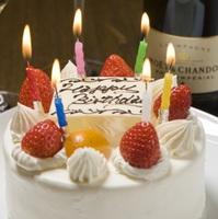 特別な記念日は露天風呂付客室&お部屋食で。大切な方ととっておきの1日を◆【プレミアム記念日プラン】