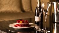【アニバーサリープラン】シャンパーニュとケーキ付き