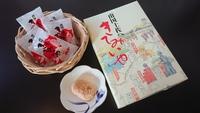 【特別企画】★洋朝食付きプラン★土佐菓子3種1つプレゼント★