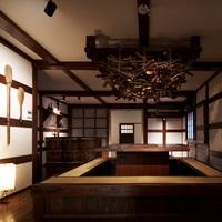 【素泊り】歴史ある、みちのくの小京都を満喫!古民家ステイ・スタンダードプラン