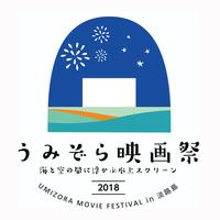 ホテルニューアワジ別亭「淡路夢泉景」