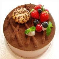 【お誕生日や記念日に】サプライズホールケーキ付プラン(チョコレート)(素泊り)