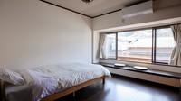 【シングル個室】3密回避のプライベート空間