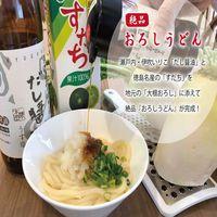 【2月28日OPEN】3連泊以上プラン♪男女別天然温泉「京極の湯」・無料駐車場100台・朝食無料