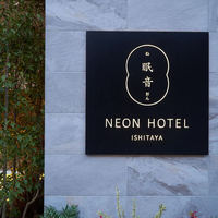 【Neon Early Booking】〜さき楽28〜早期予約のアドバンテージ!心地よさのご褒美を