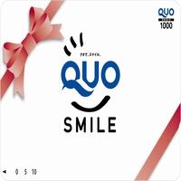 【QUOカード1000円付】ビジネスサポート(朝食付)