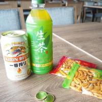 お好きな缶ビール、またはソフトドリンクと小袋スナック付♪ ちょこっとおまけプラン【朝食付き】