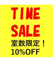 【タイムセール5%off】☆ホテルアストンプラザ大阪堺・ホテルアストンプラザ広島☆開業記念プラン☆