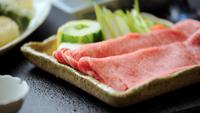 【楽天限定】【夕食グレードUP】幻の村沢牛を贅沢にしゃぶしゃぶで食す♪「贅沢三昧極会席プラン」