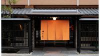 【黒毛和牛しゃぶしゃぶ】夕食は純和風旅館のお部屋で味わう「黒毛和牛しゃぶしゃぶプラン」