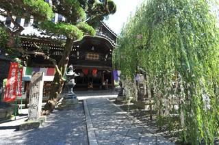 1泊2食・紅葉の京都!特別会席プラン