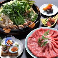 【黒毛和牛すき焼き】夕食は純和風旅館のお部屋で味わう「黒毛和牛すき焼きプラン」