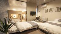 【素泊まり】◆非接触チェックイン・無人ホテル◆札幌観光の拠点!家族や友人と快適な滞在を♪