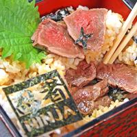 甲賀流!『牛忍び丼』お肉がドロン!忍んだお肉を見つけ出せ!(1泊2食付)