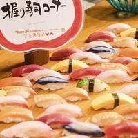 【夕朝食付】一木一草満喫プラン〜10時チェックアウト