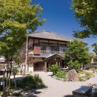 【4/1OPEN・登録有形文化財を一棟貸切】旧大名家の邸宅で、贅沢なプライベートステイ<2食付>