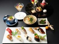 新鮮な食材を独創的な創作鮨でご堪能「創作鮨(すし)コース」プラン(2食付)