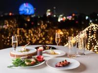 【部屋食】お部屋で夜景とお食事を楽しむ「インルームダイニング」×「オマール海老」プラン(2食付)