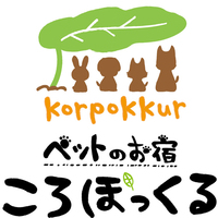 OPEN記念企画◆ 通常よりもおひとり様1,000円OFF★大切なペットと一緒に♪
