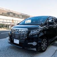 【無料送迎】京都駅へお出迎え!安心安全楽々プラン