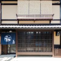 平日限定【連泊プラン】貸切の京町家でゆったり過ごす春(素泊まり)