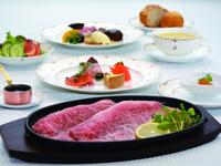 佐世保名物「長崎和牛のレモンステーキコース」夕食付き宿泊プラン