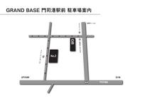 【1日1組様限定】駐車場付き素泊まりプラン!