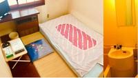 【喫煙】和室シングルルーム/ユニットバス・トイレ付き