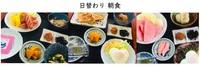 【女性限定】1泊/朝食付き スタンダードプラン