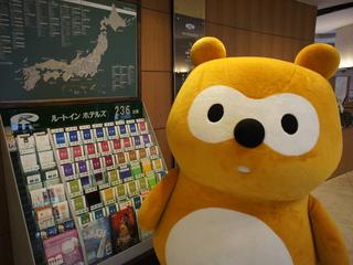 【帯広名物】ルートイン帯広駅前限定 豚丼付プラン