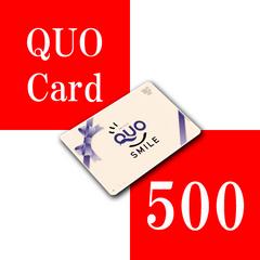 QUOカード500円分付プラン!
