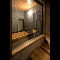 ◆【直前割】間際のご予約でお得!檜風呂付き町屋風の宿屋「徒然庵」♪【素泊まり】