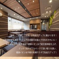 【GoToトラベルキャンペーン】超お得!地元のお食事券3000円/人数分付きプラン