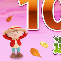 【楽天スーパーSALE】最大10%OFF!楽天限定ポイント10倍☆無料朝食付◆炭酸泉大浴場有