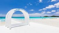 【春夏旅セール】南国沖縄でひと足先に夏満喫!海開きは3月下旬予定!駐車場無料<朝食&選べる夕食付>