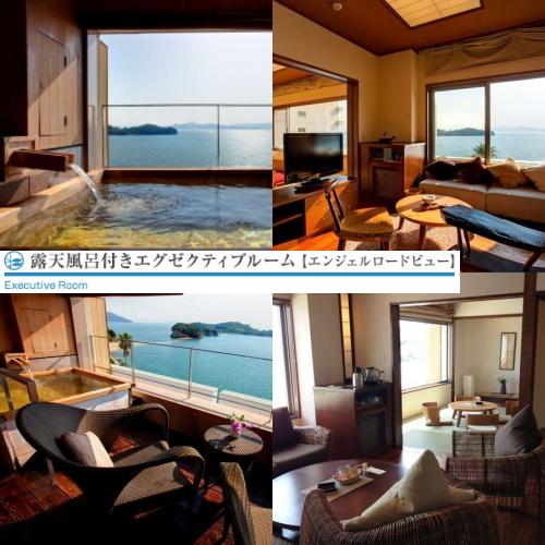 【お日にち限定】露天風呂付き特別室×プレミアム和洋会席がオトク