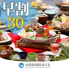 【さき楽30】【特選和会席】姿造り付き五種盛り×鮑の踊り焼き×香川県産牛鉄板焼
