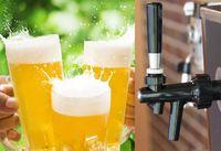 【4名以上限定!】冷蔵庫内飲み放題&ビールサーバーつきプラン♪