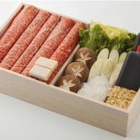 【お部屋にて創業125年「浅草今半」の味を♪GOTO!デリバリーで神戸牛プラン】