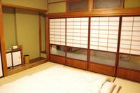 【GoToトラベルキャンペーン対応!】素泊まり一棟貸切プラン