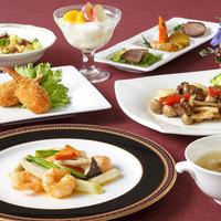 選べるディナー■お手ごろコース■癒しの空間で和食会席or中国料理を堪能★嬉しい特典付き